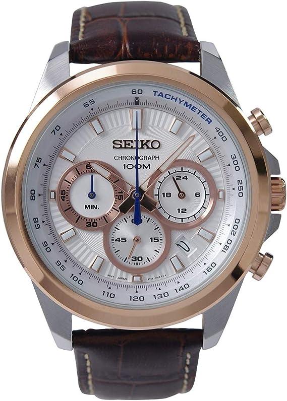 セイコー クロノ クオーツ メンズ 腕時計 SSB250P1 ホワイト [並行輸入品]