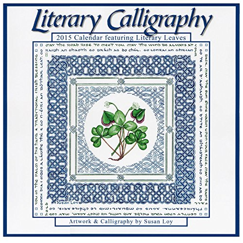 2015 Literary Calligraphy Calendar Featuring Literary Leaves
