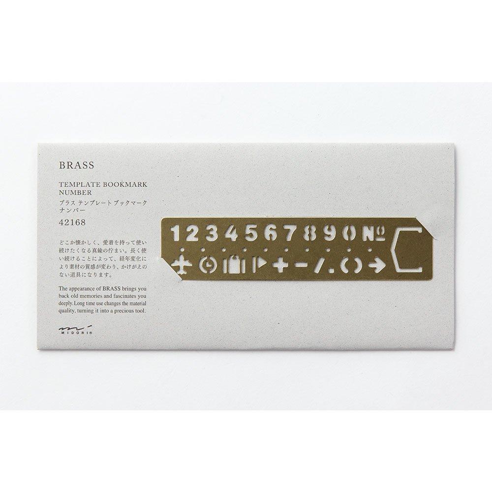 amazon ミドリ ブラス テンプレート ブックマーク ナンバー 42168006