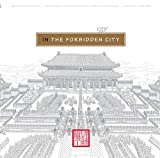 In the Forbidden City (We All Live in the Forbidden City)