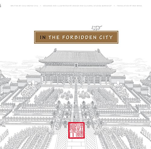 In the Forbidden City (We All Live in the Forbidden City) ()