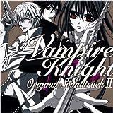 ヴァンパイア騎士 オリジナル・サウンドトラックII
