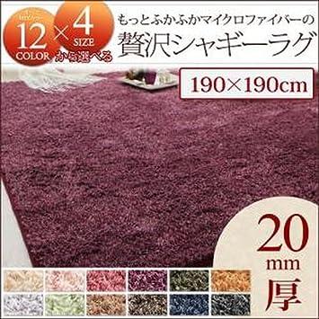 "130×190cm ""もっと""ふかふかマイクロファイバーの贅沢シャギーラグ 12色×4サイズから選べる すべてミックスカラー"