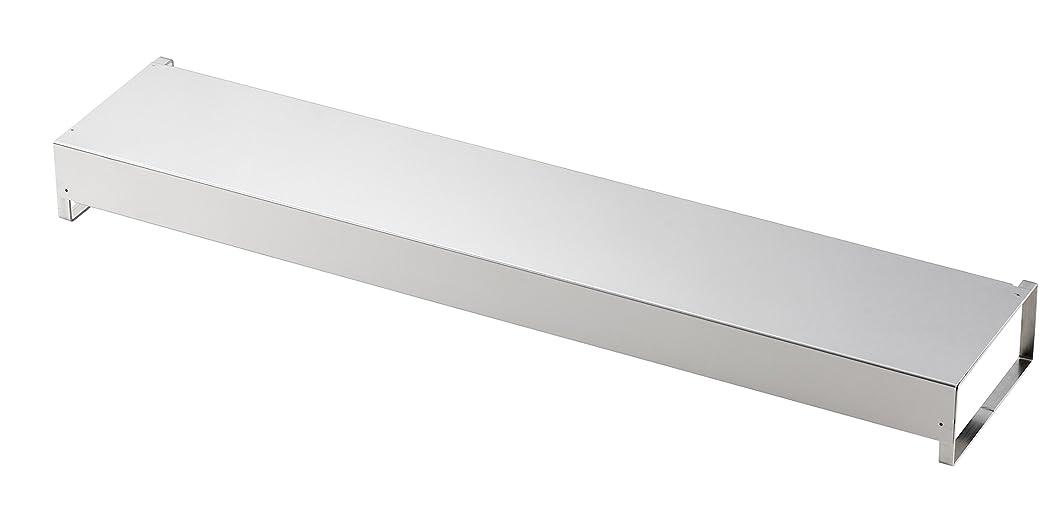 アスペクトもっとラウズHEMMA キッチンラック 収納 シンク下 マルチ伸縮棚 収納棚 自由調節 組立簡単 2段