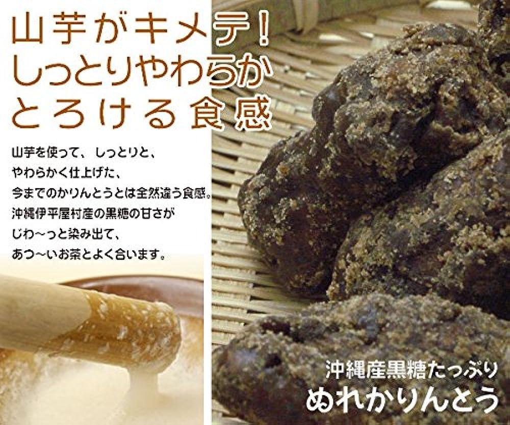 瞳サークル噴水鹿児島県産アカムラサキ芋使用!紫芋けんぴ 業務用 大袋 1kg(250g×4)