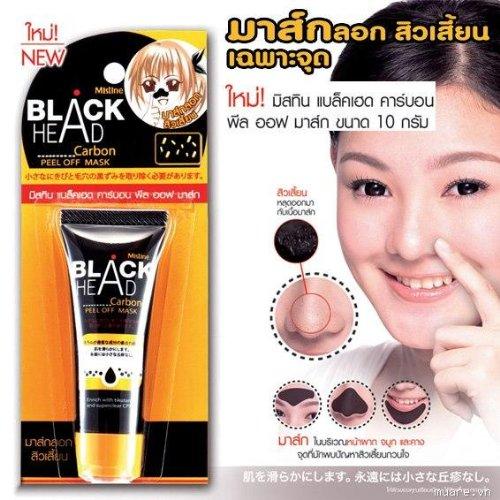 3 X Mistine Blackhead Carbon Charcoal Peel Off Face Mask Acne Remove Pimple Spots Best Product