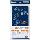 ぺんてる スマート単語帳ノート SmaTan 12行 SMS3-C ネイビー