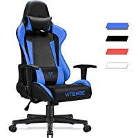 Vitesse Gaming Chair (Sillas Gaming) Video Gaming Chair Ergonomic Computer Desk Chair High Back Racing Style Comfortable Chair Swivel Executive Leather Chair with Lumbar Support and Headrest