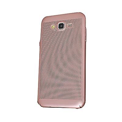 Funda Samsung Galaxy J7 2016, Yunbaozi Hard Protective Case Carcasa Matriz Agujero Pequeño Funda Protector Duro Cáscara Delgado Anti-rasguños Anti Choque Antideslizante Carcasa para Samsung Galaxy J7 2016