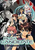 Pilot Candidate Complete Series