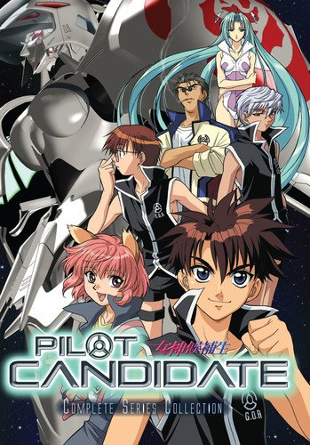 DVD : Pilot Candidate Complete Series - Pilot Candidate Complete Series (Full Frame, 2PC)