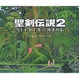 聖剣伝説2 Secret of Mana Original Soundtrack