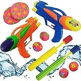 Pool & Water Fun Set - 2 Water Guns, 2 Blade Blasters Mini Eliminator Foam & ...