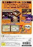 RPG Tsukuru 5 [Japan Import]
