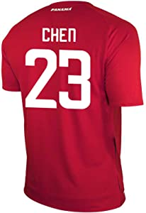 New Balance CHEN #23 Panama Home Soccer Men's Jersey FIFA World Cup Russia 2018