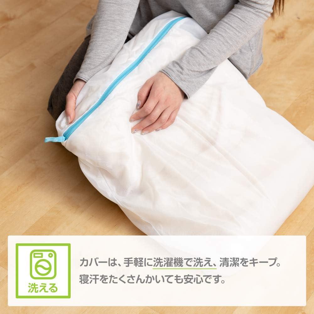 カバーが洗える低反発枕