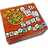Jungle Speed for 2-8 Player Board Game Train Observation and Response Capability Party Game