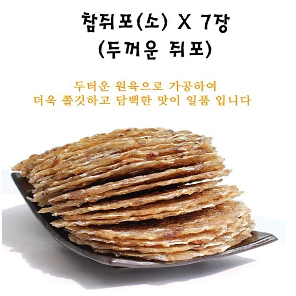 Dried Filefish Thcik n Small x 7 count 쥐포