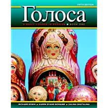 Golosa: A Basic Course in Russian, Book One: 1