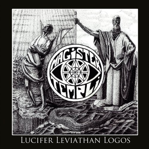 Lucifer Leviathan Logos ()
