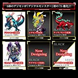Bandai Premium Digimon Digital Monster X White