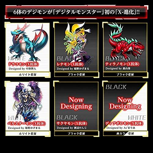 Bandai Premium Digimon Digital Monster X White ver Digivice Metalgarurumon X-Evolution by Bandai (Image #3)