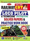Kiran'S Railway Assistant Loco Pilot & Technician (Stage – I Exam) Solved Paper & Practice Work Book (English) - 2142