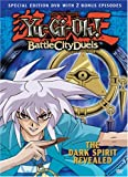 Yu-Gi-Oh!: Season 2, Vol. 8 - The Dark Spirit Revealed [Import]