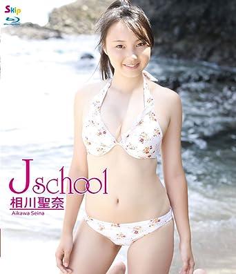 相川聖奈/J school Blu-ray Disc...