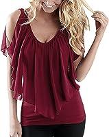 Misaky Plus Size Shirts, Women's Summer Chiffon Blouses Cold Shoulder Tops