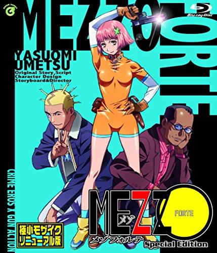 MEZZO FORTE/メゾフォルテ Special Edition ハリウッド実写映画「カイト/KITE」公開記念版(Blu-ray)