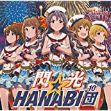 THE IDOLM@STER MILLION THE@TER GENERATION 10 閃光☆HANABI団 (特典なし)