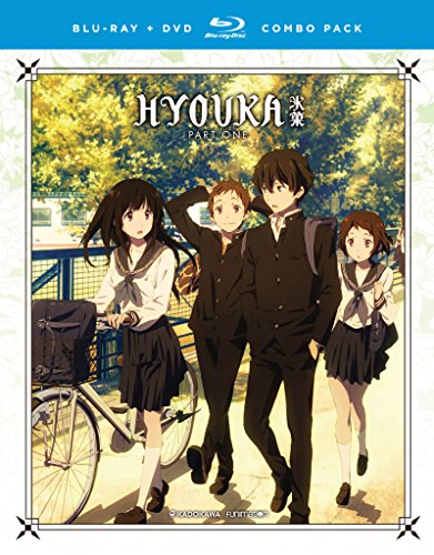 HYOUKA: Part One (Blu-ray/DVD Combo)