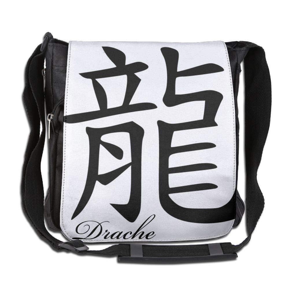 SARA NELL Messenger Bag,Chinese Dragon Word,Unisex Shoulder Backpack Cross-body Sling Bag