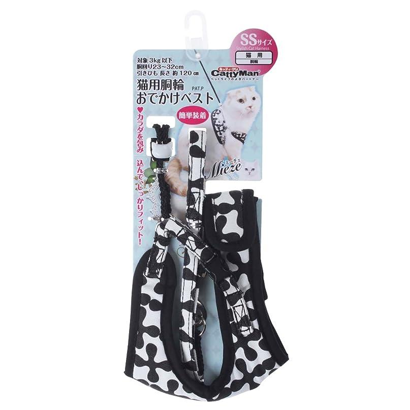 インク黙認するカヌーPUPTECK ハーネス 猫用 犬 ハーネス 小型犬 ハーネス リード セット 犬用 リード 胸あて式 メッシュ素材 散歩 ブラック S