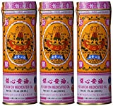 PO SUM ON Medicated Oil - Natural Relief From Minor Aches and Pains of Muscles and Joints (1.0 Ounce / 30.0 Milliliter - PACK OF THREE )