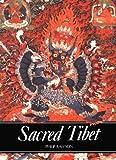 Sacred Tibet (Art & Imagination)