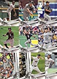 2017 Topps Series 1 Chicago White Sox Baseball Card Team Set - 10 Card Set - Includes Carlos Rodon, Jose Quintana, Chris Sale, Tim Anderson, Brett Lawrie, and more!