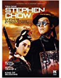 Stephen Chow - Coffret 3 films