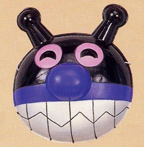Japanese Omen Children Kids Halloween Costume Face Mask