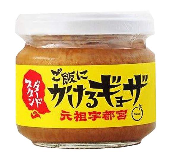 botella Dumpling Standard 110gX3 lleno para ser aplicado al arroz mundo Yuyu