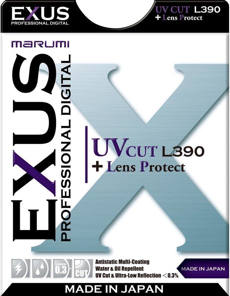 Marumi 55mm EXUS UV Filter