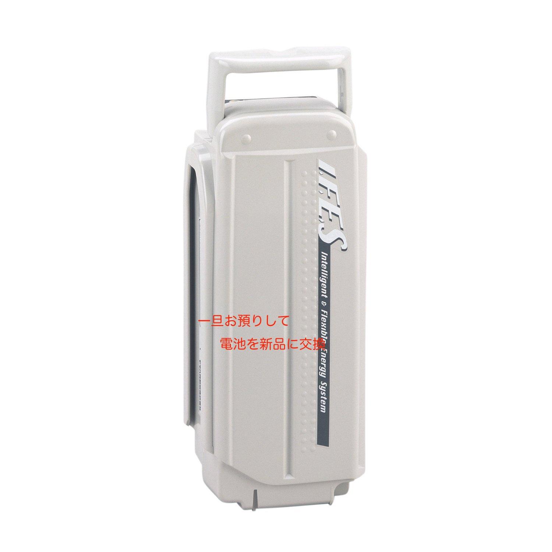 ヤマハ電動自転車(90793-25048) バッテリー電池交換   B00EXC3H3I
