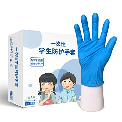 Wenfanal 20/40pcs Disposable Nitrile Gloves Exam Gloves Latex-Free Powder-Free Gloves Natural Rubber Gloves Kids Children: Clothing