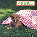 Where's the Puppy? (Simplified Mandarin), Cheryl Christian, 1932065679