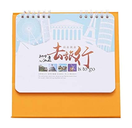 December 2019 January 2019 Daily Calendar Amazon.: Daily Calendar Desktop Planner January 2019