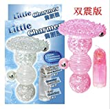 Charlie Qiqiao Summer Version of The Electric Double Shock Frequency Aircraft Cup Double Vibrator Erotic Male Masturbation