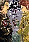 GIANT KILLING 第3巻