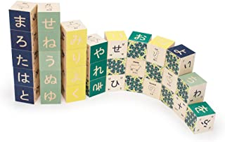 product image for Uncle Goose Japanese Blocks - Made in The USA