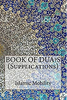 Dua for Cures: Physical and Spiritual Cures from Quran - Arabic Duas
